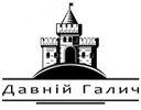 """""""Давній Галич"""" - Новини Галича та Івано-Франківщіни"""
